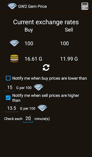Guildwars 2 Gem Price