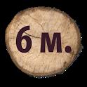 Кубатурник 6м. icon