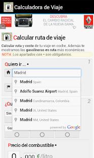 Consumo de Gasolina en Coche- screenshot thumbnail