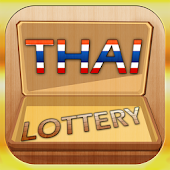 Thai Lottery Checker (Lotto)