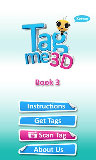 Tagme3D KR Book3