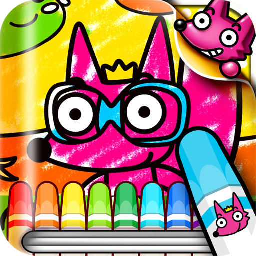 Coloring Book for Kids! file APK Free for PC, smart TV Download