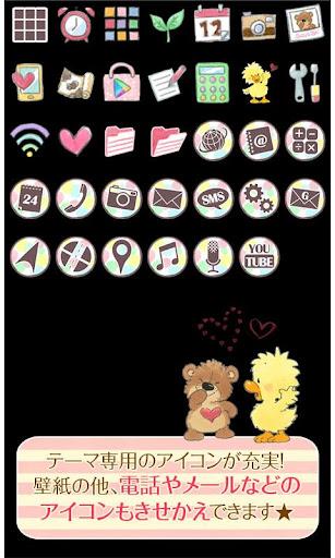 梨花熊&朋友們 [+]HOME|玩個人化App免費|玩APPs