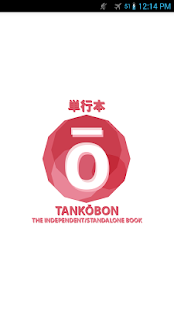 Tankobon: A Comic Book Reader