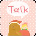 라라앤베리 선물 카카오톡 테마 icon
