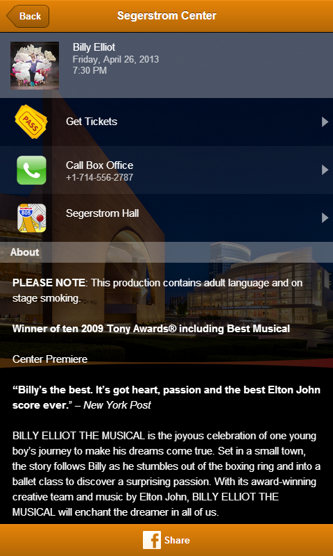 Segerstrom Center for the Arts - screenshot