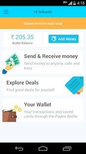 Paytm Wallet - Transfer Money