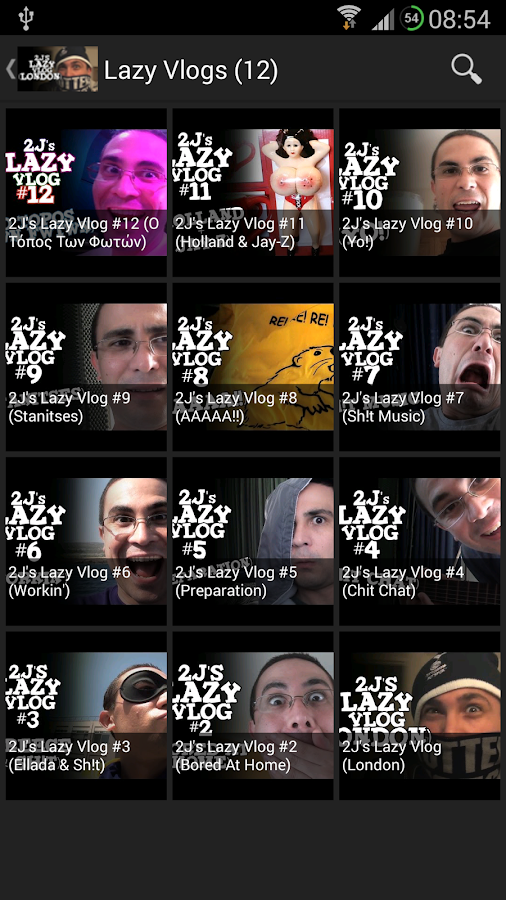 2J, Official App - στιγμιότυπο οθόνης