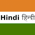 Hindi Grammar (हिन्दी व्याकरण)