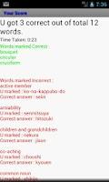 Screenshot of English to Japanese Words H-R