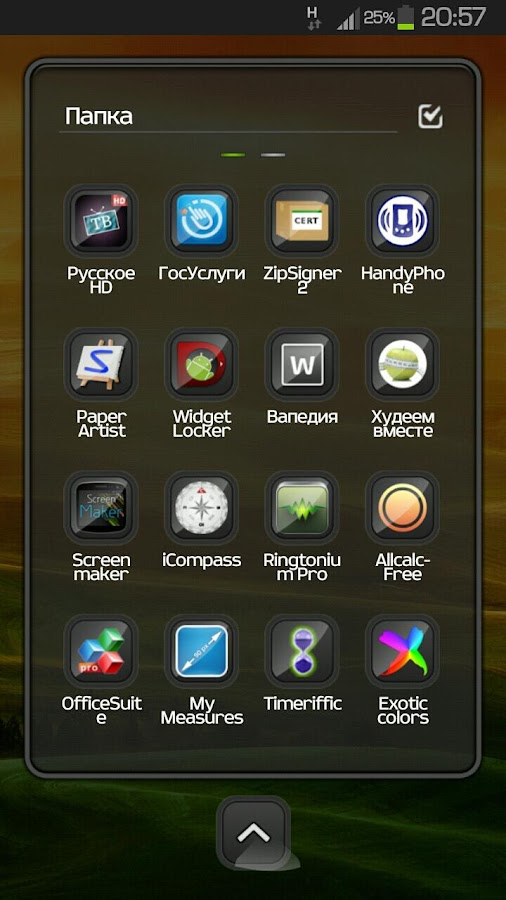 Next Launcher Sense Theme - screenshot