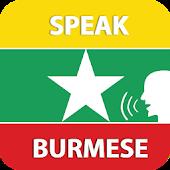 Speak Burmese