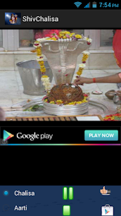 Shiv Chalisa With Aarti