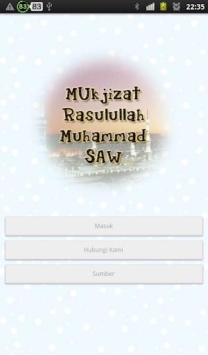 Mukjizat Nabi Muhammad SAW