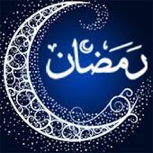 Ramadan Taqvimi