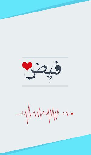 صور كلمات حب