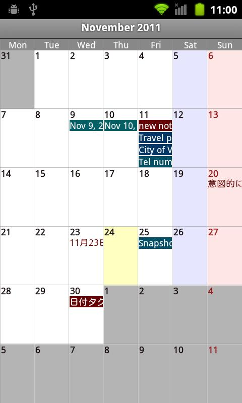 EverCalendar - screenshot