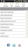 Screenshot of CMA