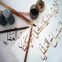 Arapça Notları icon