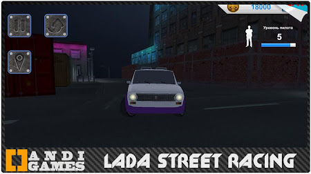 Lada Street Racing 0.03 screenshot 1465067