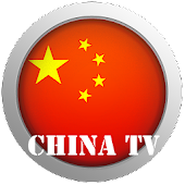 China TV Live HD