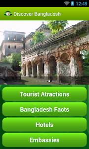 Discover Bangladesh screenshot 0