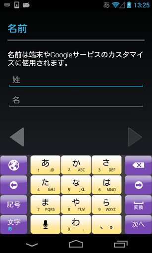 Violetキーボードイメージ