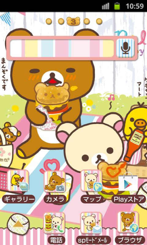 Rilakkuma Theme 21- screenshot