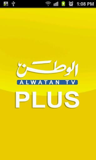 البث المباشر لقناة قناة صفا