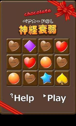 無料パズル(絵合わせ 幼児 キッズ 子供 神経衰弱 ゲーム)