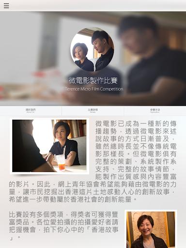 Tinma Award|玩娛樂App免費|玩APPs