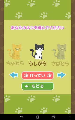 【免費解謎App】ネコリバーシ カワイイねこでオセロ対決-APP點子