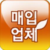 아산시학교급식_매입처