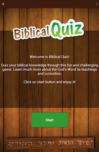 Biblical Quiz 2.00.200 screenshots 6