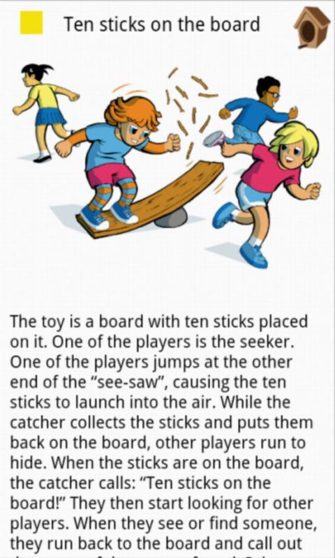 Leikkiopas – kuvakaappaus