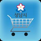 성남시 소비자 물가정보 icon