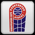 KK Rabotnicki logo