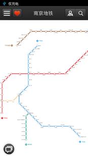 南京地铁 Nanjing Metro