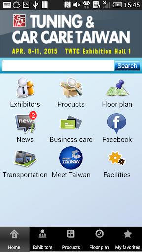 TU Taiwan|玩商業App免費|玩APPs