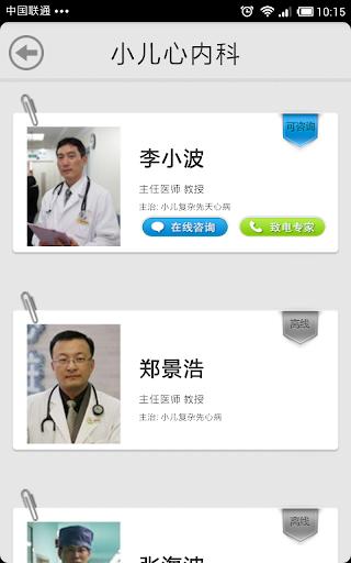 玩免費健康APP 下載360手机医生 app不用錢 硬是要APP