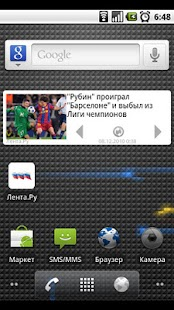 Lenta.Ru - screenshot thumbnail