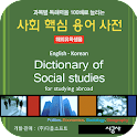 Studying Abroad-Social Studies icon