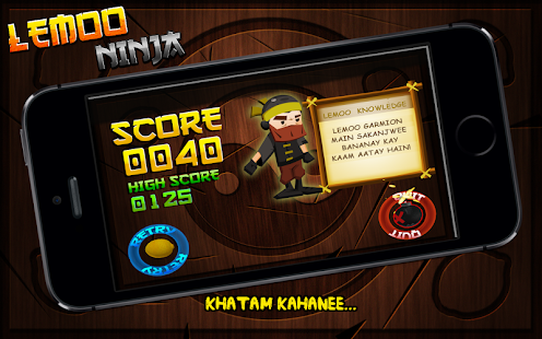 Lemoo Ninja (Fruit Slicer) screenshot