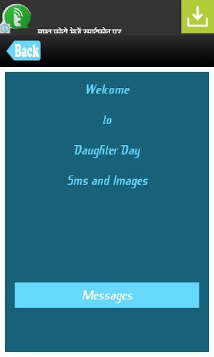 Daughter Day SMS Messages