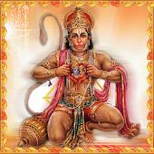 Sree Anjaneya Ashtothram