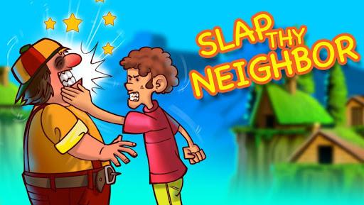 スラップ汝の隣人