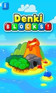 Denki Blocks! Deluxe 이미지[1]