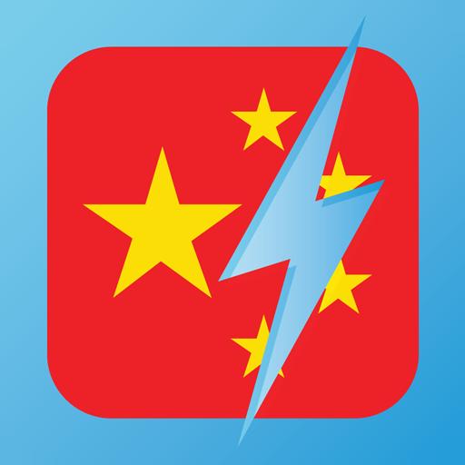 WordPower - Chinese (Simp)