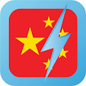WordPower – Chinese (Simp) logo