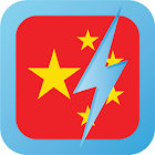 WordPower - Chinese (Simp) icon